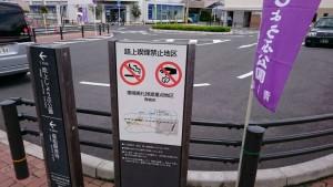 1東青梅駅北口ロータリー - コピー