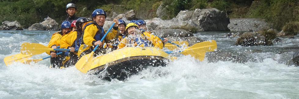 image_rafting