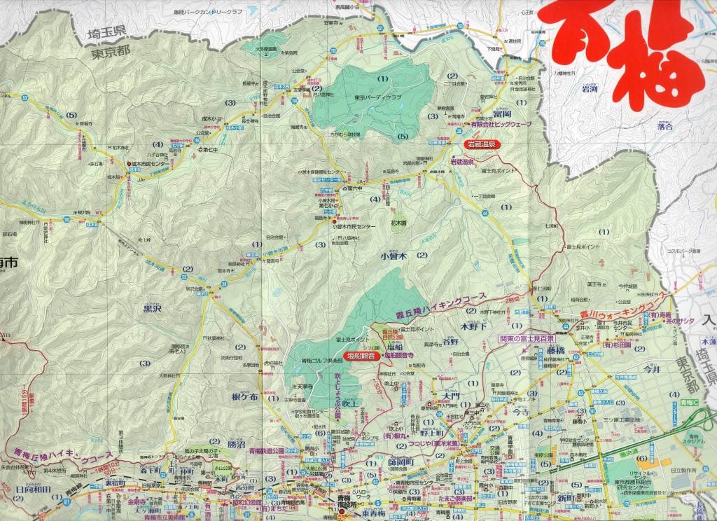 霞ハイキングマップ