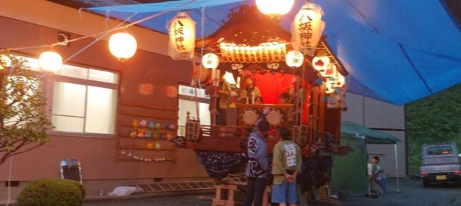 荒田の八坂神社の祭典(小曾木3丁目)
