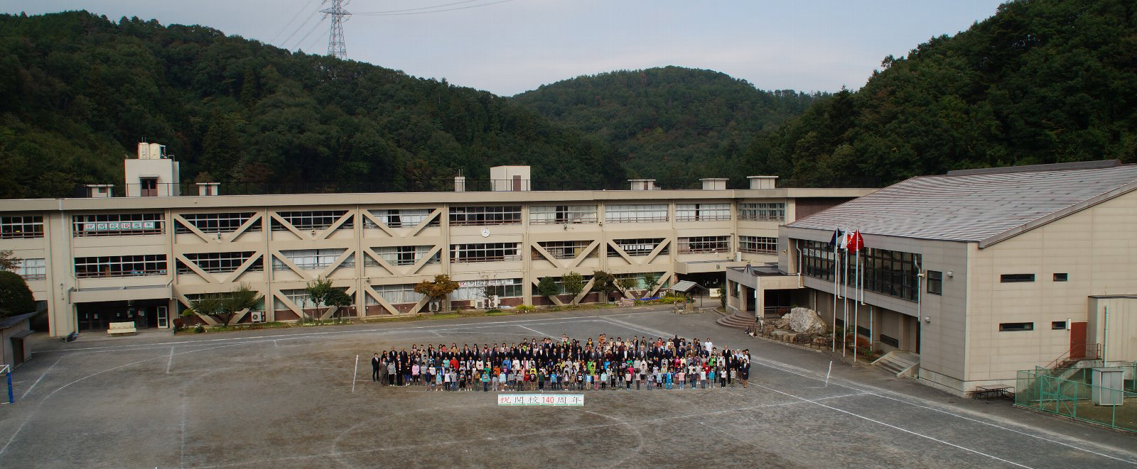 青梅市立第七小学校